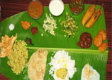 South Indian Veg Meal